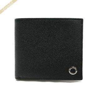 ブルガリ BVLGARI 財布 メンズ 二つ折り財布 ブルガリ・ブルガリ マン レザー ブラック 30396 BLK [在庫品]|brandol
