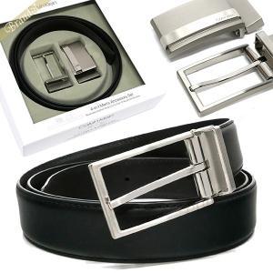 カルバンクライン Calvin Klein メンズ ベルト リバーシブル レザーベルト 替えバックル付 フリーサイズ ブラック×ブラウン 74310 BLACK/BROWN [在庫品]|brandol
