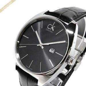 カルバンクライン Calvin Klein メンズ 腕時計 CK Exchange エクスチェンジ 44mm ブラック K2F211.07|brandol