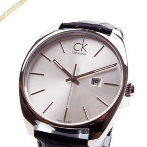 カルバンクライン Calvin Klein メンズ腕時計 CK Exchange エクスチェンジ 44mm シルバー K2F21120 [在庫品]|brandol