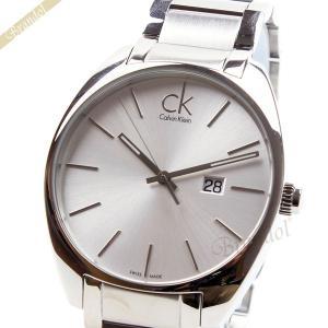 カルバンクライン Calvin Klein メンズ腕時計 CK Exchange エクスチェンジ 44mm シルバー K2F21126|brandol