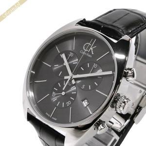 カルバンクライン Calvin Klein メンズ 腕時計 エクスチェンジ クロノグラフ 45mm グレー×ブラック K2F271.07 [在庫品]|brandol