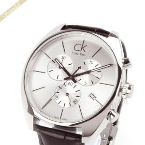 カルバンクライン Calvin Klein メンズ腕時計 CK Exchange CKエクスチェンジ 43mm シルバー×ブラック K2F27120 [在庫品]|brandol