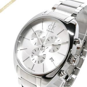 カルバンクライン Calvin Klein メンズ 腕時計 CK Exchange エクスチェンジ クロノグラフ 44mm シルバー K2F271.26|brandol