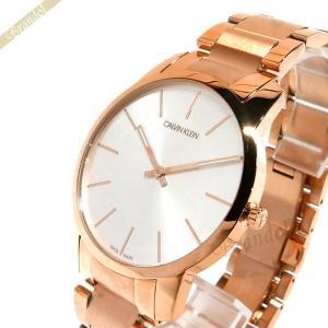 カルバンクライン Calvin Klein メンズ 腕時計 シティ 43mm シルバー×ローズゴールド K2G216.46 [在庫品]|brandol