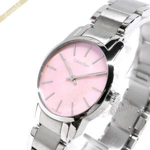 カルバンクライン Calvin Klein レディース 腕時計 シティ 31mm ピンクパール×シルバー K2G231.4E|brandol