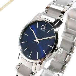カルバンクライン Calvin Klein レディース 腕時計 シティ 31mm ブルー×シルバー K2G231.4N [在庫品]|brandol