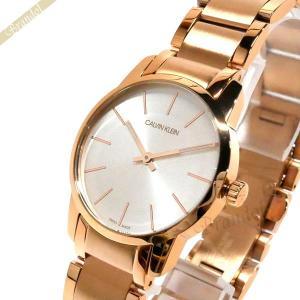 カルバンクライン Calvin Klein レディース腕時計 シティ 31mm シルバー×ピンクゴールド K2G236.46|brandol