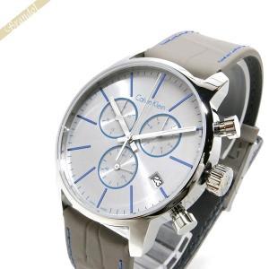 カルバンクライン Calvin Klein メンズ 腕時計 シティ クロノグラフ 43mm グレー×ブルー K2G271.Q4|brandol