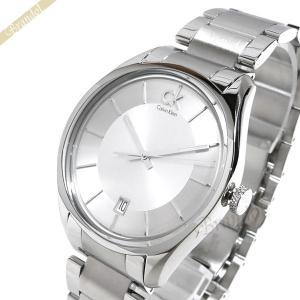 カルバンクライン Calvin Klein メンズ 腕時計 マスキュリン 42mm シルバー K2H211.26 [在庫品]|brandol