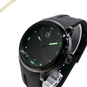 カルバンクライン Calvin Klein メンズ 腕時計 CK ビジブル 41mm ブラック K2V214.DX [在庫品]|brandol