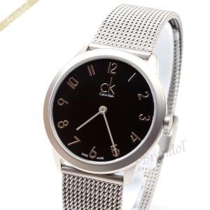 カルバンクライン Calvin Klein メンズ腕時計 CK Minimal ミニマル ボーイズサイズ 37mm ブラック K3M521.51 [在庫品]|brandol