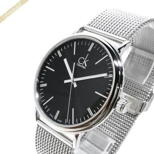 カルバンクライン Calvin Klein メンズ 腕時計 サラウンド 42.5mm ブラック×シルバー K3W211.21 [在庫品]|brandol