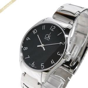 カルバンクライン Calvin Klein メンズ 腕時計 クラシック 38mm ブラック×シルバー K4D211.4X [在庫品]|brandol