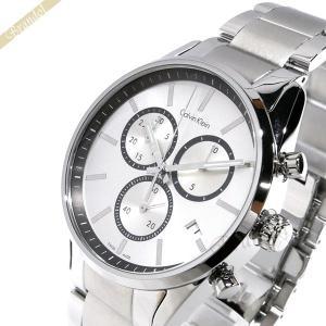 カルバンクライン Calvin Klein メンズ 腕時計 フォーマリティ クロノグラフ 43mm シルバー K4M271.46 [在庫品]|brandol