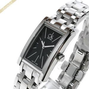 カルバンクライン Calvin Klein レディース 腕時計 リファイン ブラック×シルバー K4P231.41 [在庫品]|brandol