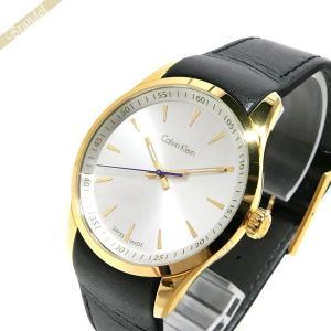 カルバンクライン Calvin Klein メンズ 腕時計 ボールド 41mm シルバー×ブラック K5A315.C6 [在庫品]|brandol