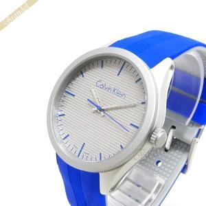 カルバンクライン Calvin Klein メンズ腕時計 CK カラー 40mm シルバー×ブルー K5E51F.V4 [在庫品]|brandol
