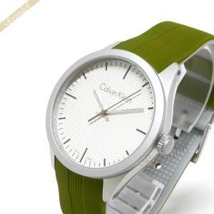 カルバンクライン Calvin Klein メンズ 腕時計 カラー 40mm シルバー×グリーン K5E51FW6|brandol