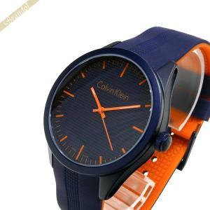 カルバンクライン Calvin Klein メンズ 腕時計 カラー 40mm ネイビー×オレンジ K5E51GVN [在庫品]|brandol
