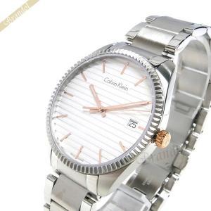 カルバンクライン Calvin Klein メンズ 腕時計 アライアンス 40mm ホワイト×シルバー K5R31B.46 [在庫品]|brandol