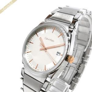 カルバンクライン Calvin Klein メンズ腕時計 ステップ 38mm シルバー×ローズゴールド K6K31B.46 [在庫品]|brandol