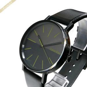 カルバンクライン Calvin Klein メンズ腕時計 ブースト 41mm ブラック×グリーン K7Y214.CL [在庫品]|brandol