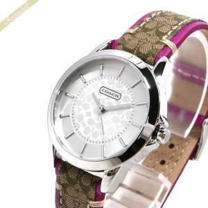 コーチ COACH レディース 腕時計 クラシック シグネチャー 32mm シルバー×ベージュ14501543 [在庫品]|brandol