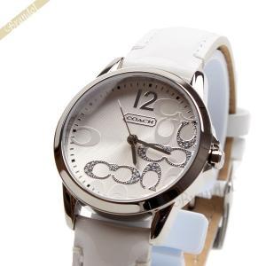 コーチ COACH レディース 腕時計 シグネチャーダイヤル 32mm シルバー×ホワイト 14501616 [在庫品]|brandol