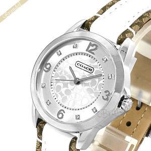 コーチ COACH レディース腕時計 ニュークラシックシグネチャー 32mm シルバー×ホワイト 14501619 [在庫品]|brandol