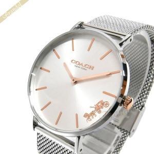 コーチ COACH レディース腕時計 Perry ペリー 馬車モチーフ 36mm シルバー 14503124 [在庫品]|brandol