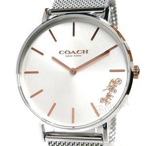 コーチ COACH レディース腕時計 Perry ペリー 馬車モチーフ 36mm シルバー 14503124 [在庫品] brandol 03