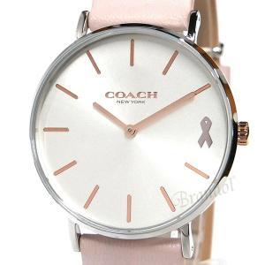 コーチ COACH レディース腕時計 Perry ペリー 36mm シルバー×ピンク 14503128 [在庫品] brandol 03