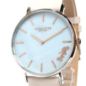 コーチ COACH レディース腕時計 Perry ペリー 36mm ライトブルー×ホワイト 14503270 [在庫品]|brandol|03