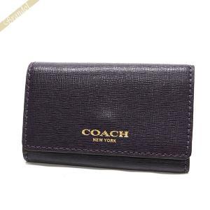 コーチ COACH キーケース レディース 6連 パープル F49745 B4BNH 【コーチアウトレット】[在庫品]|brandol