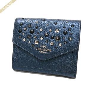 コーチ COACH 財布 レディース 三つ折り財布 スモール スター リベット レザー ブルー系 F59510 SVBL9 [在庫品]|brandol