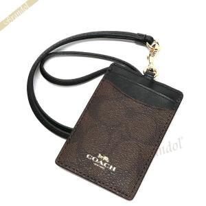 コーチ COACH メンズ・レディース カードケース シグネチャー ID カードホルダー パスケース ブラウン F63274 IMAA8 【コーチアウトレット】 [在庫品]|brandol