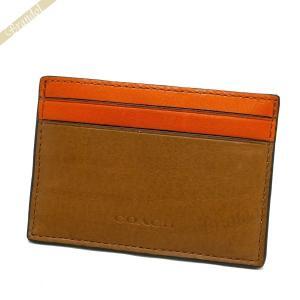 コーチ COACH メンズ カード ケース レザー マネークリップ付 ブラウン系 F74985 E9W 【コーチアウトレット】[在庫品]|brandol