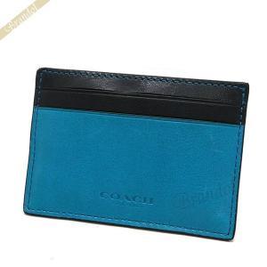 コーチ COACH メンズ カード ケース レザー マネークリップ付 ブルー系 F74985 ECG 【コーチアウトレット】[在庫品]|brandol