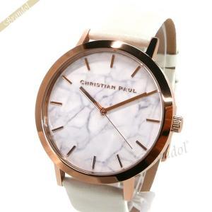 クリスチャンポール Christian Paul メンズ・レディース 腕時計 マーブル コレクション Whitehaven Marble 43mm ホワイト×ピンクゴールド MR-03 [在庫品]|brandol