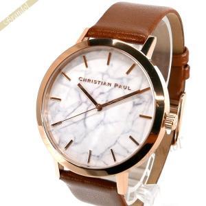 クリスチャンポール Christian Paul メンズ・レディース 腕時計 マーブル コレクション Avalon Marble 43mm ホワイト×ブラウン MR-06|brandol