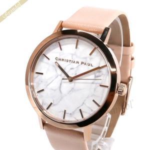 クリスチャンポール Christian Paul メンズ・レディース腕時計 マーブル コレクション Bondi Marble 43mm ホワイト×ピンク MR-07|brandol
