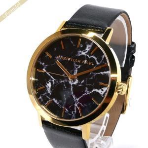 クリスチャンポール Christian Paul メンズ・レディース 腕時計 マーブル コレクション Brighton Marble 43mm ブラック×ゴールド MR-09|brandol
