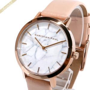 クリスチャンポール Christian Paul レディース腕時計 マーブル コレクション Bondi Marble 35mm ホワイト×ピンク MRL-02|brandol