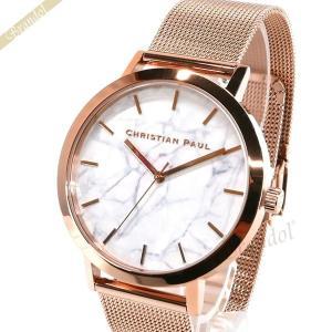 クリスチャンポール Christian Paul メンズ・レディース腕時計 マーブル コレクション Whitehaven Marble 43mm ホワイト×ピンクゴールド MRM-02 [在庫品]|brandol