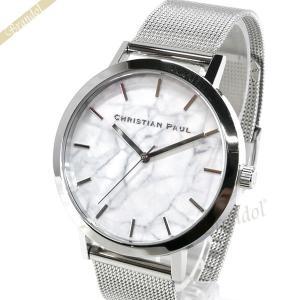 クリスチャンポール Christian Paul メンズ・レディース 腕時計 マーブル コレクション Hayman Marble 43mm ホワイト×シルバー MRM-03 [在庫品]|brandol