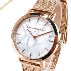 クリスチャンポール Christian Paul レディース腕時計 マーブル コレクション Whitehaven Marble 35mm ホワイト×ピンクゴールド MRML-02 [在庫品]|brandol