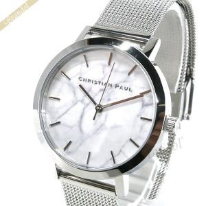 クリスチャンポール Christian Paul レディース腕時計 マーブル コレクション Hayman Marble 35mm ホワイト×シルバー MRML-03 [在庫品]|brandol
