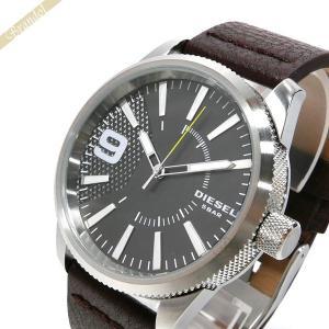 ディーゼル DIESEL メンズ腕時計 Rasp ラスプ 46mm グレー×ブラウン DZ1802|brandol