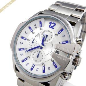 ディーゼル DIESEL メンズ腕時計 マスターチーフ クロノグラフ シルバー 45mm DZ4181 [在庫品]|brandol